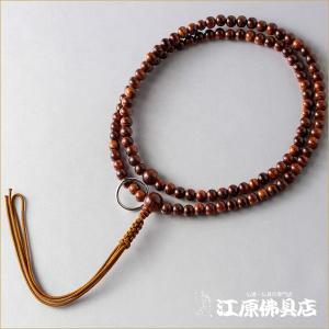『ゆうパケットOK』木堆朱 尺二 共仕立 正絹紐房 曹洞宗 男性用 本式念珠 数珠|eharabutsugu