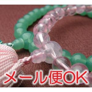 『ゆうパケットOK』子供用念珠 念珠 数珠 男 女性|eharabutsugu