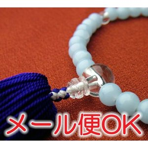 『ゆうパケットOK』子供用念珠Pカルセドニー1本房 念珠 数珠 男性|eharabutsugu