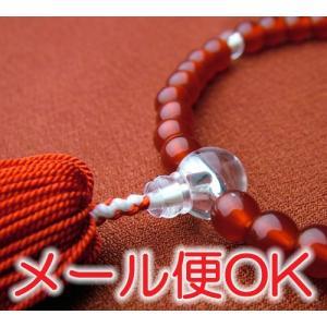 『ゆうパケットOK』子供用念珠P瑪瑙1本房 念珠 数珠 女性|eharabutsugu