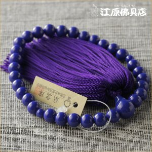 『ゆうパケットOK』子供用念珠ガラス2人松(ラピス) 念珠 数珠 男性|eharabutsugu
