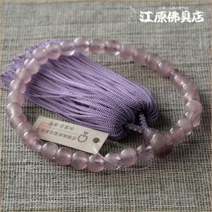 『ゆうパケットOK』子供用念珠ガラス2人松(藤雲石) 念珠 数珠 女性|eharabutsugu