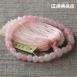 『ゆうパケットOK』子供用念珠ガラス2人松(紅水晶) 念珠 数珠 女性|eharabutsugu