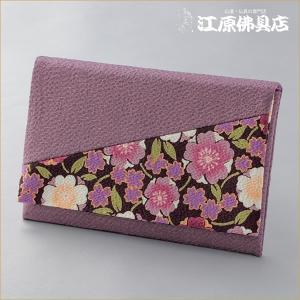 [ゆうパケットOK]萩(薄紫)コスモス15.4×10.4cm《数珠袋・数珠入れ》G-92|eharabutsugu