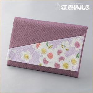 [ゆうパケットOK]萩(薄紫)桜15.4×10.4cm《数珠袋・数珠入れ》G-30|eharabutsugu