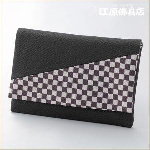 [ゆうパケットOK]萩(黒)市松 15.4×10.4cm《数珠袋・数珠入れ》B-43|eharabutsugu