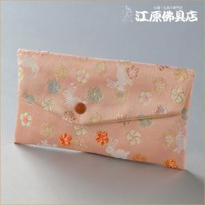 [ゆうパケットOK]念珠袋 薄ピンク うさぎ(ヤ)《数珠袋・数珠入れ》|eharabutsugu