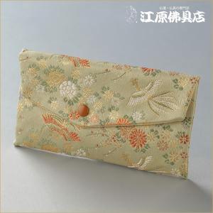 [ゆうパケットOK]念珠袋 白茶 鳳凰(ヤ)《数珠袋・数珠入れ》|eharabutsugu