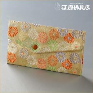 [ゆうパケットOK]念珠袋 ベージュ 菊(ヤ)《数珠袋・数珠入れ》|eharabutsugu