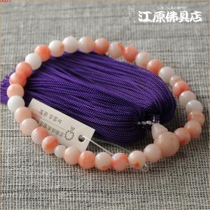 『ゆうパケットOK』子供用念珠ガラス2人松(ハリピンクサンゴ) 念珠 数珠 女性|eharabutsugu