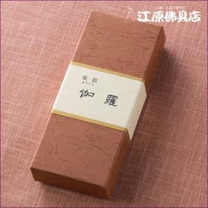[ゆうパケットOK]《お香・線香/みのり苑》風韻 伽羅 短寸(100本入り)《あすつく対応》|eharabutsugu