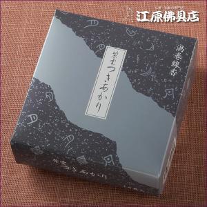 お香 渦巻線香 みのり苑 紫雲つきあかり(渦巻き)14枚入り 糸つきタイプ『あすつく対応』|eharabutsugu
