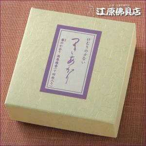 お香 渦巻線香 みのり苑 けむりの少ないつきあかり(渦巻き)14枚入り 糸つきタイプ『あすつく対応』|eharabutsugu