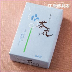 《お香・線香/尚林堂》茶花[青箱]超微煙 (大)《あすつく対応》|eharabutsugu