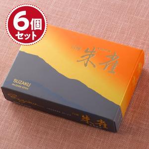 お香 線香 玉初堂 白檀朱雀(大)×5個セット『あすつく対応』|eharabutsugu
