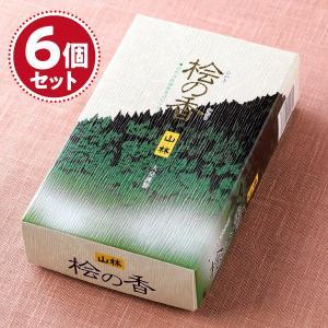 お香 線香 大発 桧の香(大)×5個セット『あすつく対応』|eharabutsugu