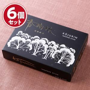 お香 線香 玉初堂 香樹林(大)×5個セット『あすつく対応』|eharabutsugu