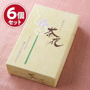お香 線香 尚林堂 茶花 少煙 (大)×5個セット『あすつく対応』|eharabutsugu