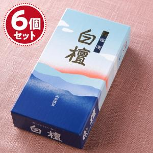 お香 線香 大発 福運白檀×5個セット『あすつく対応』|eharabutsugu