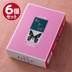 お香 線香 大発 わかば(特大)×5個セット『あすつく対応』|eharabutsugu
