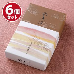 お香 線香 松栄堂 のきば(バラ詰大)×5個セット『あすつく対応』|eharabutsugu
