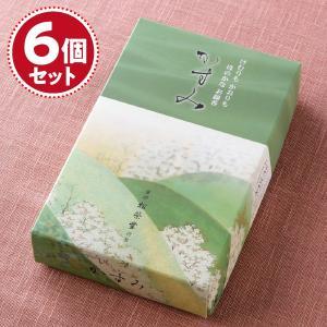 お香 線香 松栄堂 かすみ(大)×5個セット『あすつく対応』|eharabutsugu
