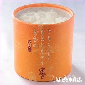 《カメヤマローソク/ろうそく》カメヤマローソク菜蜜灯10(約300本入)<ミニ寸ろうそく>|eharabutsugu