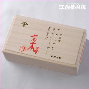 《カメヤマ菜蜜灯ローソク/ろうそく》菜蜜灯和蝋燭 48本入り|eharabutsugu