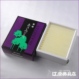 あさみどり(銀印)10cm×0.9cm《蜜蝋ローソク/ろうそく》|eharabutsugu