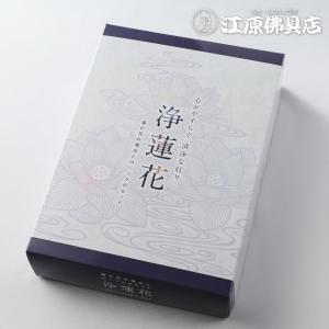 《進物ローソク/ろうそく》浄蓮花(フロストホワイト)《あすつく対応》 eharabutsugu
