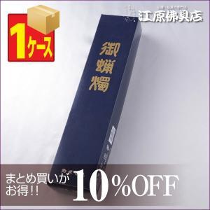 カメヤマローソク ろうそく ローソク100号2本入×1ケース(20箱入り) 長時間ろうそく|eharabutsugu