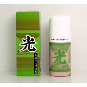 《仏壇・仏具のお手入れ用品》光(ひかる)高級光沢保護剤 eharabutsugu