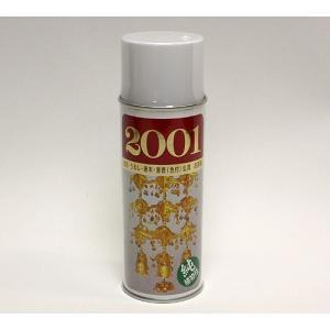 仏壇・仏具のお掃除道具 2001(エアゾール)320ml