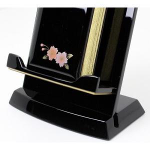蒔絵過去帳4.5セット(桜) 過去帳 位牌 eharabutsugu