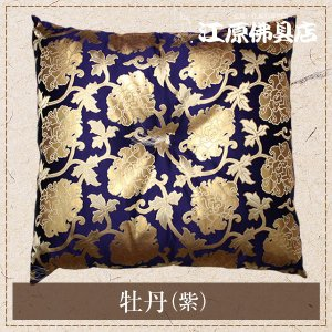 《仏前・御前座布団(高級正絹製)》牡丹(紫)|eharabutsugu