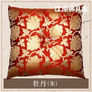 《仏前・御前座布団(高級正絹製)》牡丹(朱)|eharabutsugu