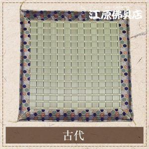 夏用・イグサ座布団(藺草・イ草) 古代|eharabutsugu
