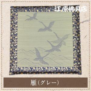 夏用・イグサ座布団(藺草・イ草) 雁 グレー|eharabutsugu