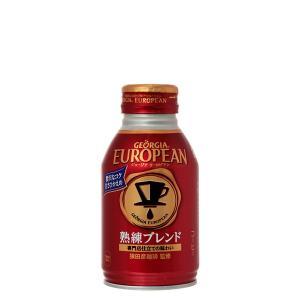 ジョージアヨーロピアン熟練ブレンド 270mlボトル缶×24本 コカ・コーラ『代引不可』|eharabutsugu