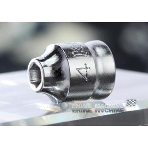 Ko-ken コーケン Z-EAL 6.3sq. 6角 スタンダードソケット サイズ4mm 2400MZ4|ehimemachine