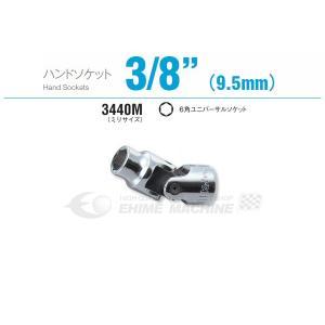 ■型式:3440M-12 ■メーカー:ko-ken(コーケン/山下工業研究所) ■長さ:50mm ■...