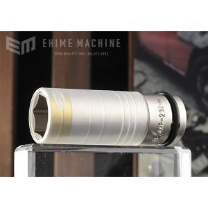TONE トネ 12.7sq. プロテクター付 インパクト用薄型ホイルナットソケット 4AP-21N|ehimemachine