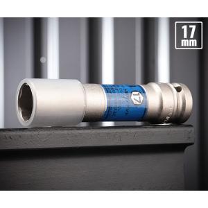 【TONE】 4APQF-17LN サイズ17mm 12.7sq. プロテクター付インパクト用クイックフィット薄型ロングホイルナットソケット|ehimemachine
