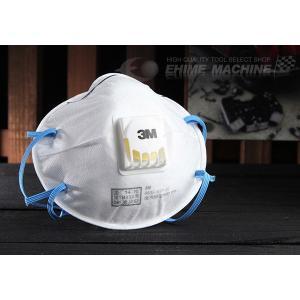 3M スリーエム 使い捨て式防じんマスク 8805 DS2 10枚入り 排気弁付き