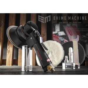 [新製品] コンパクトツール ネオダブルアクションポリッシャー 930P|ehimemachine
