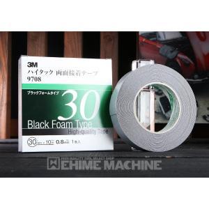 (12箱入) 1ケース ブラックフォームタイプ 9712 ハイタック両面接着テープ 3M [9712 10 AAD] 10mm×10M [取寄]