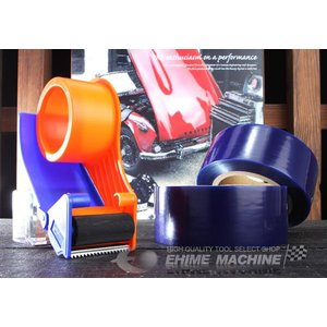 在庫少 内外装保護テープ(プロテクトマスカーS50)2個セット 9851 カッターサービス|ehimemachine