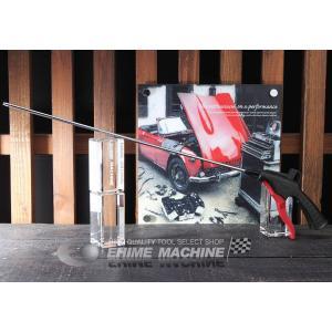 TONE トネ 高圧タイプエアーガン (カプラ付) AG-501|ehimemachine