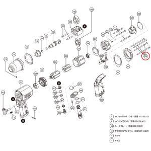 [部品・代引き不可] TONE トネ AI4160用パーツ ヘックスローブネジ4PCS(205) AI027|ehimemachine