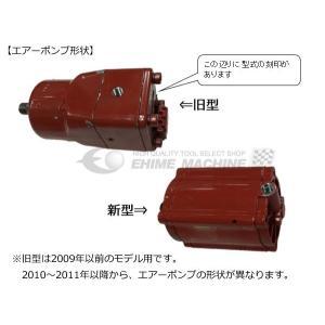 MASADA ASJ-30ML用パーツ エアーポンプASSY ASJ-30ML-AP
